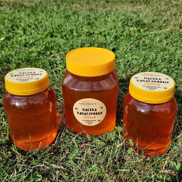 Горный мёд (сбор 2020)